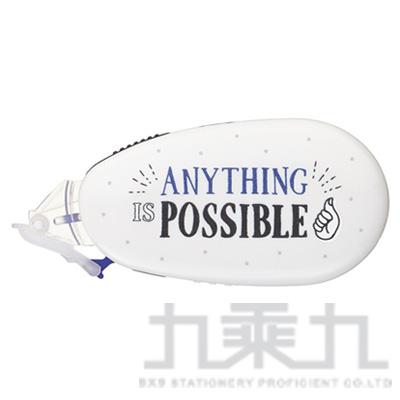 KOKUYO 好黏便利貼 雙面膠帶 2018限定版-ANYTHING