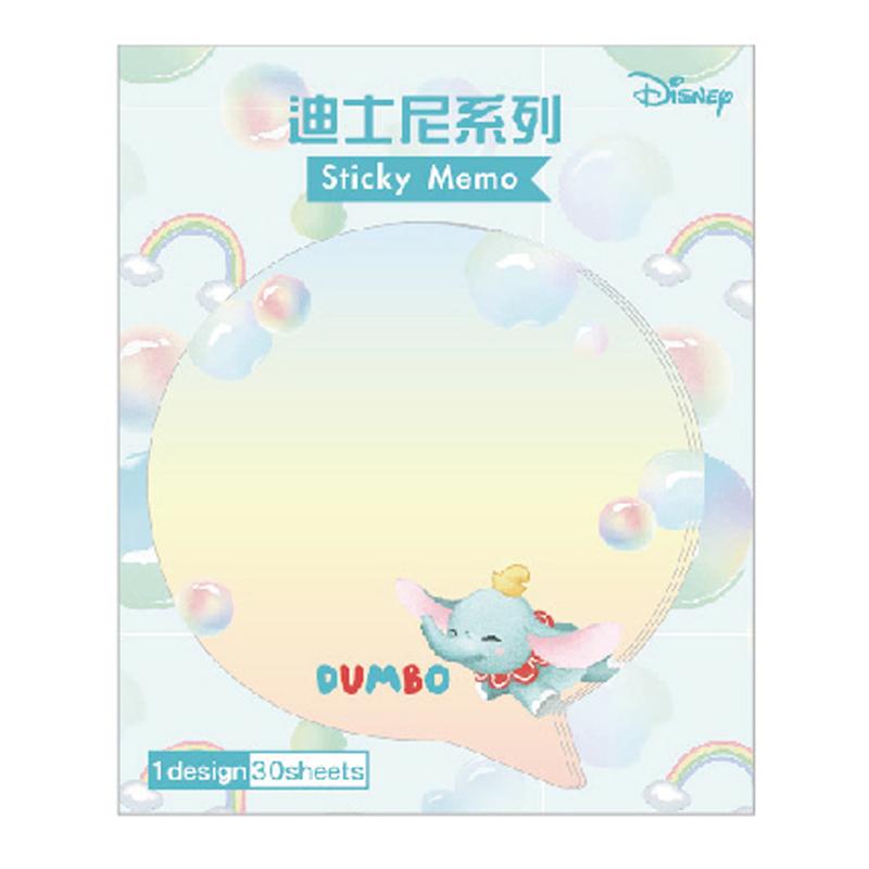 迪士尼便利貼-圓對話框 DPCI-925B