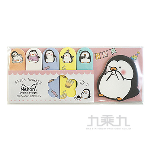 企鵝便利貼 50040