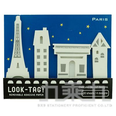 LOOK TAG!造型自黏便箋-巴黎 PFBS1100