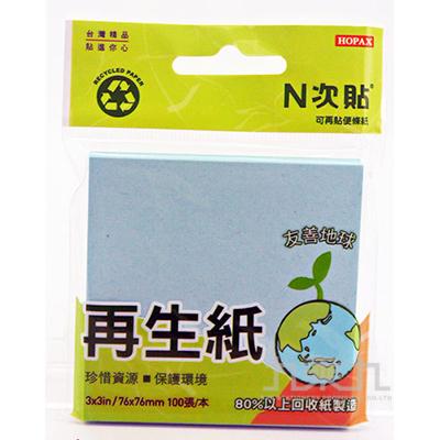 """再生紙-3""""X3""""便條紙(藍) 61910"""