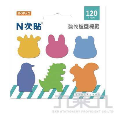 N次貼動物造型標籤-企鵝 66040