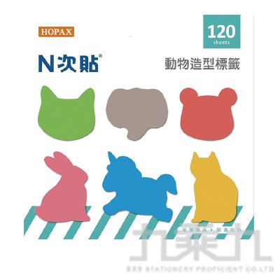 N次貼動物造型標籤-兔子 66041