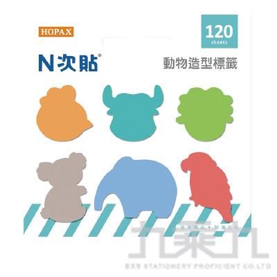 N次貼動物造型標籤-無尾熊 66042