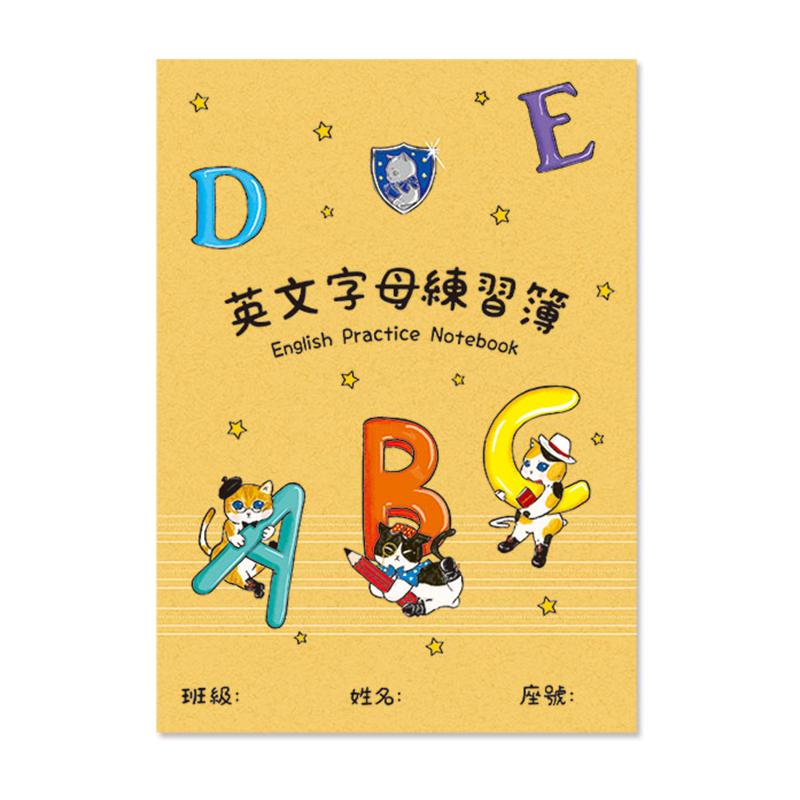 16K英文字母練習簿-貓咪學者