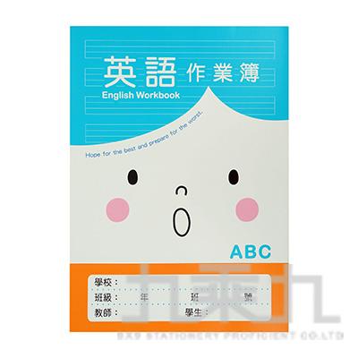 16K英語作業簿L02-007