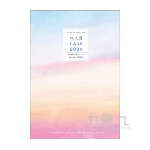 32K星空物語膠套收支簿-(D5) W14-023