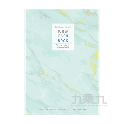 32K星空物語膠套收支簿-(D6) W14-024