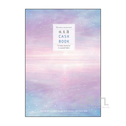 32K星空物語膠套收支簿-(D7) W14-025