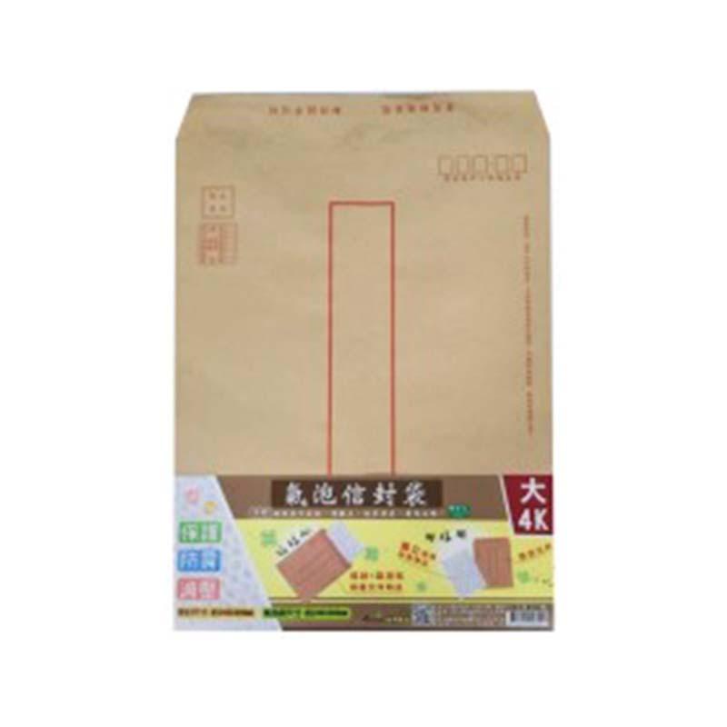 大4K 氣泡信封袋02156