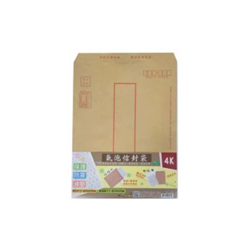 4K 氣泡信封袋02157