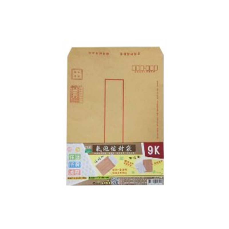 9K 氣泡信封袋02159