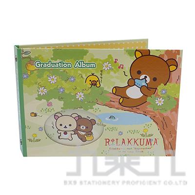 拉拉熊畢業紀念冊茶小熊綠版