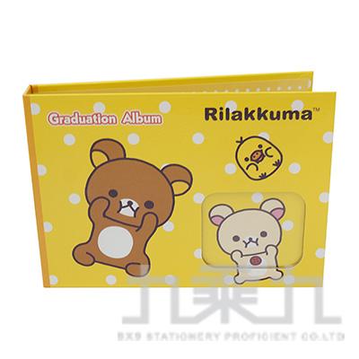 拉拉熊畢業紀念冊點點黃版