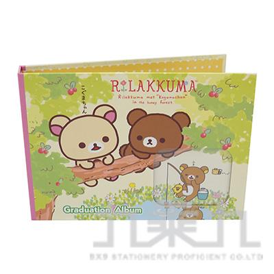 拉拉熊畢業紀念冊茶小熊粉版