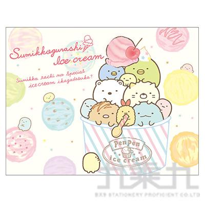 小夥伴畢業紀念冊A-冰淇淋 SGMY0201