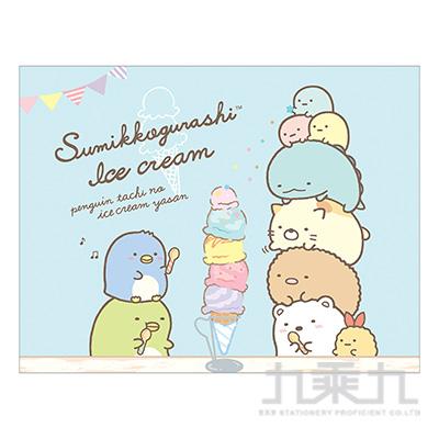 小夥伴畢業紀念冊B-吃冰