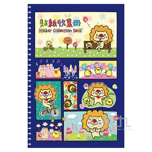 18K活頁貼紙收集冊-歡樂呵比獅A WABC-3445