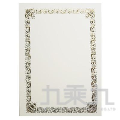 50入兩用角框燙金獎狀(米色) UA0101-2