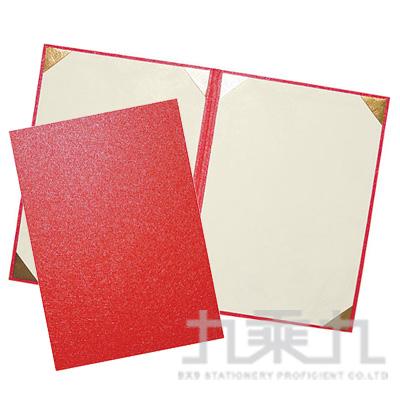 A4證書獎狀夾(紅) UA0201-3
