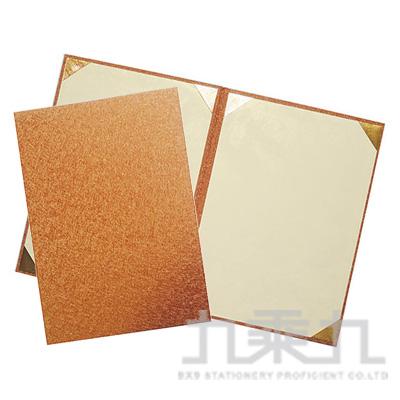A4證書獎狀夾(古銅金) UA0201-4