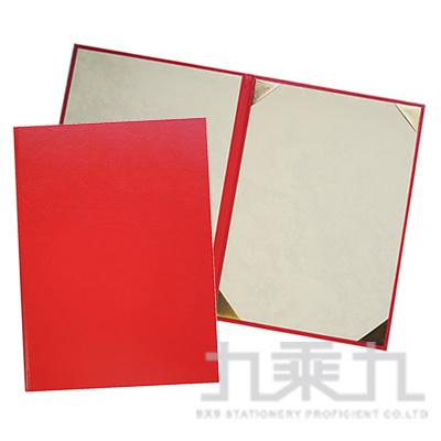 A4單邊證書獎狀夾(紅) UA02125