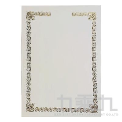 直式角框燙金獎狀(米色) 50入 UA0110-2