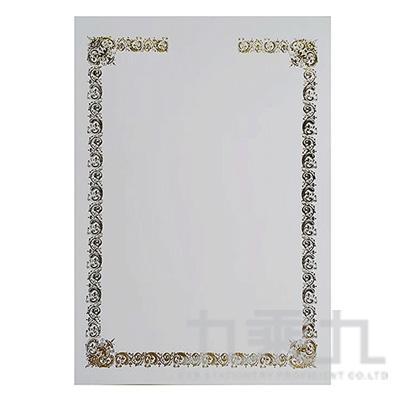 A4直式角框燙金獎狀(特白) 50入 UA0110-1