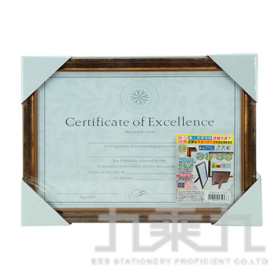 A4立掛兩用證書框(金絲木紋) UA02141