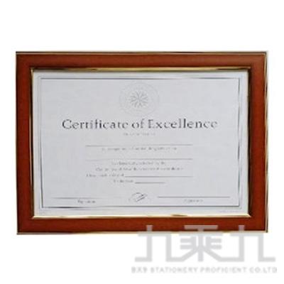 A4壁掛式證書框(淺木紋雙金框2) UA02139