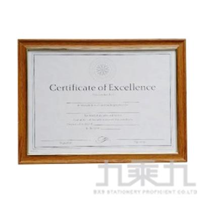 A4壁掛式證書框(淺木紋單金框2) UA02140