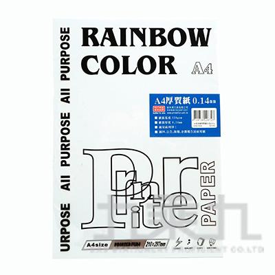 A4多功能厚質紙(白) 35入 A29-GS035W