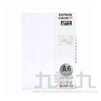 A6特厚卡紙200g(白) 25入 P3-HPA620W