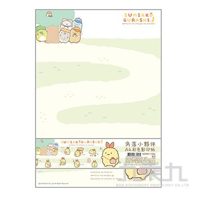小夥伴A4彩色影印紙A-炸蝦尾
