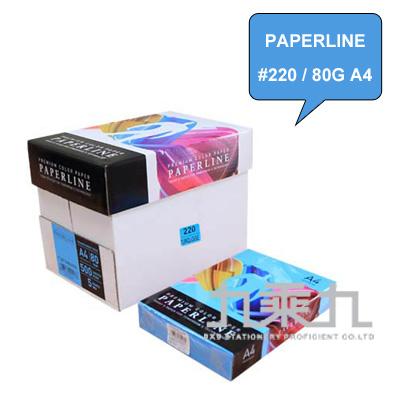 PaperLine #220-80G A4 海藍色影印紙 單包