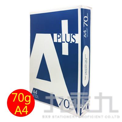 A+PLUS A4多功能影印紙A4 70g (網路限定)