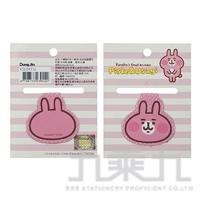 卡娜赫拉 造型磁鐵書夾兔兔版