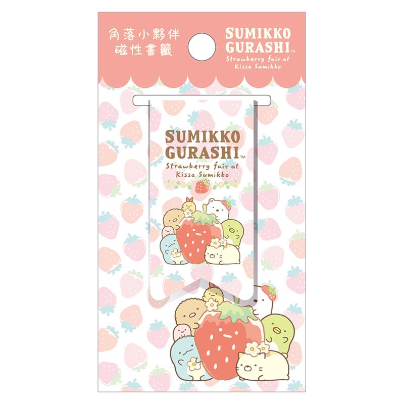 小夥伴磁性書籤H-大草莓SGFW1302
