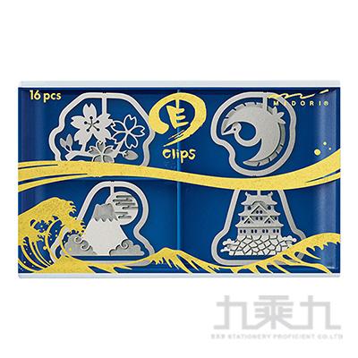 MIDORI蝕刻工藝造型書籤夾-日本國家象徵