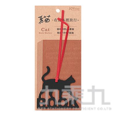 貓咪剪影書籤(Book) JBM-20A