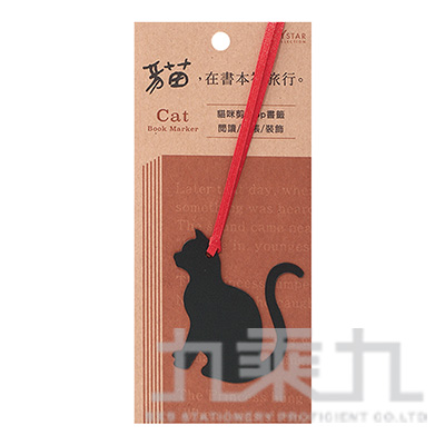 貓咪剪影書籤(側面) JBM-20C