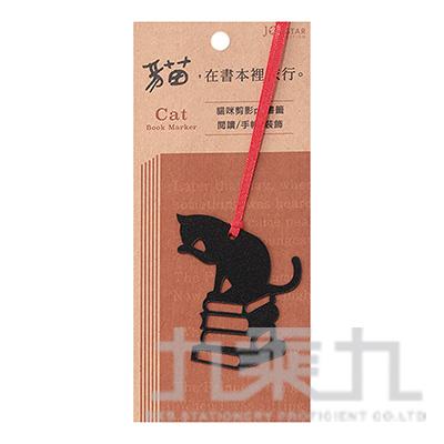 貓咪剪影書籤(書本) JBM-20D