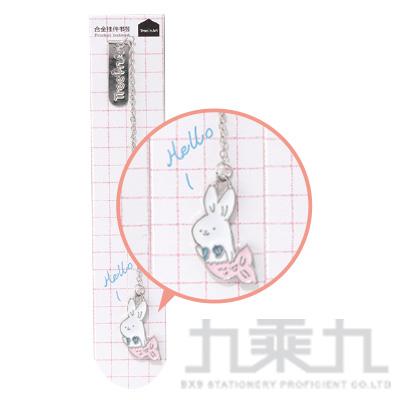 美人魚兔金屬掛件書籤 213731