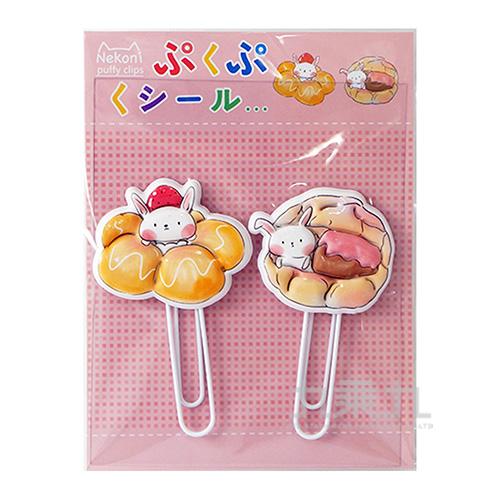 甜食控小兔書籤(2入) 85703