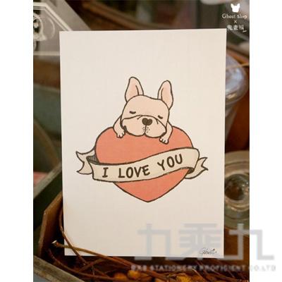 鬼畫福 明信片 I LOVE U
