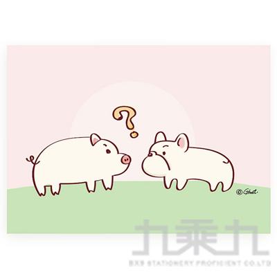 鬼畫福 明信片 兩隻小豬