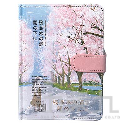 櫻花精裝手冊