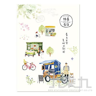 紙談好事筆箋本(街景建築) SL-552B