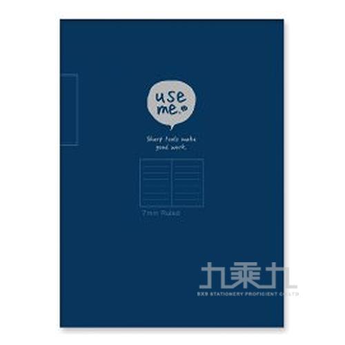 USEME 25K橫罫定頁筆記(藍)
