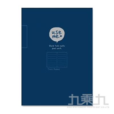 USEME 16K橫罫定頁筆記(藍)